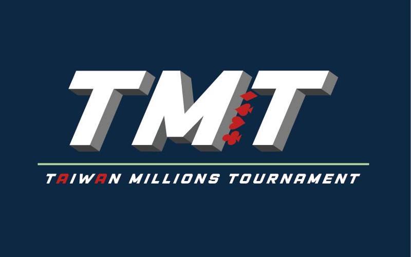 TMT巨籌賽Day1A(保證總獎池50萬)