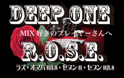 Deep One R.O.S.E.