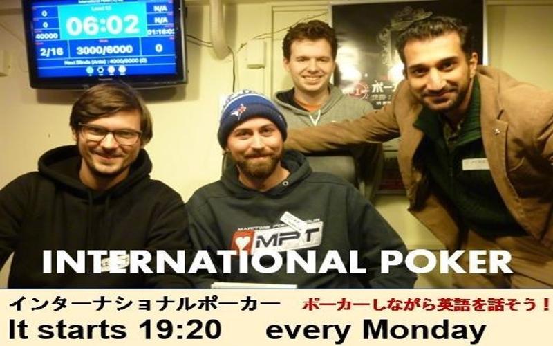 International poker with Richard
