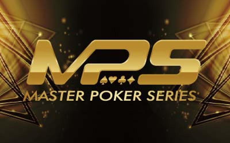 MPS系列賽