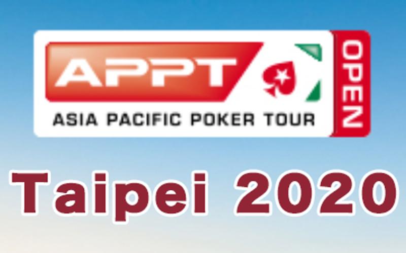 APPT OpenTaipei 2020